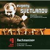 Rachmaninov: Symphony No. 2, The Rock Op. 7