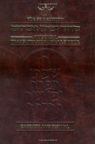 Artscroll Transliterated Linear Siddur: Sabbath and Festival (English and Hebrew Edition) by Nosson Scherman (1998-03-20)