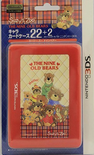 waii 3DS Game Card Case24 -Suzy's Zoo Nine Bears- by Shishikuiya ()