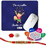 Indigifts Rakshabandhan Gifts For Brother Set Of One In A Million Siblings Quote Printed Mouse Pad 8.5x7 Inches, Crystal Rakhi For Brother, Roli, Chawal & Greeting Card - Rakhi For Brother With Gifts, Raksha Bandhan Gifts, Rakhi Gifts For Brother