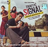 Traffic Signal (Hindi Music/ Bollywood S...