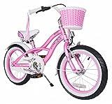 BIKESTAR® Premium Design Kinderfahrrad für coole Kids ab 4 Jahren ★ 16er Deluxe Cruiser Edition ★ Glamour Pink thumbnail