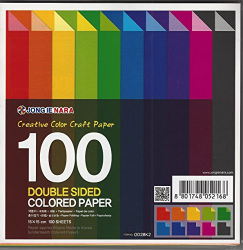 100Blatt doppelseitig Farbige Origami Papier Origami-papier, 2-seitig