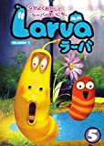V.A - Larva (Raba) Season1 Vol.5 [Japan DVD] OED-10114
