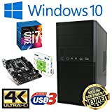 Master-PC Intel i7-7700, 16GB DDR4, 256GB SSD + 2TB HDD, Windows 10 Pro