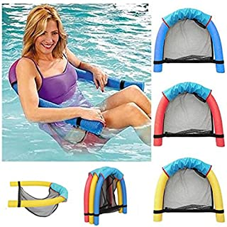 Himozoo Swimming Floating Chair,Pool Swimming Equipment Loungers Water Seat Recreation Toy (Small:2.76