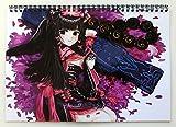 Telecharger Livres Anime Calendrier Mural 2018 13 pages 20x30cm Anime Kawaii Girls Manga Fantasy vol 4 Calendar (PDF,EPUB,MOBI) gratuits en Francaise
