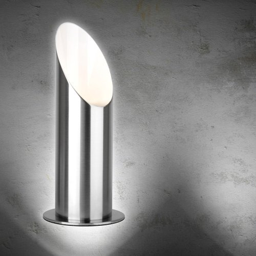 modern-brushed-chrome-table-floor-standing-uplighter-wall-wash-lamp