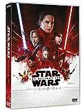 Star Wars: Épisode VIII (Star Wars: The Last Jedi, Importé d'Espagne, langues sur les détails)
