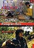 Paragrafo zero(+booklet)Volume02