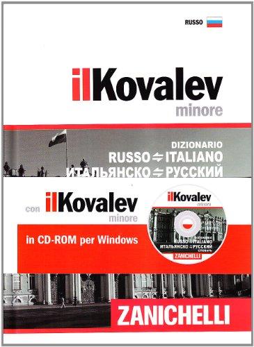 Il Kovalev minore. Dizionario russo-italiano, italiano-russo. Con CD-ROM