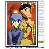 New century Evangelion puzzle Shinji & Rei 300 pcs