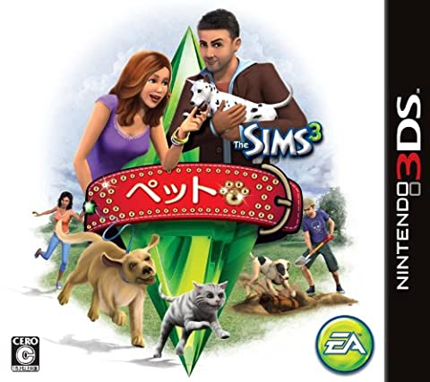 The Sims 3: Pets[Japanische Importspiele] (3ds Sims 3)