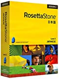 Rosetta Stone V2  Japanese Level 2 Personal Edition (Mac/PC)