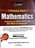 Objective mathematics for JEE Main & Advanced 2018