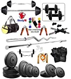 Bodyfit 20Kg Weight Plates,5Ft Rod,3Ft Curl Rod,2D.Rods Home Gym Dumbell Set.