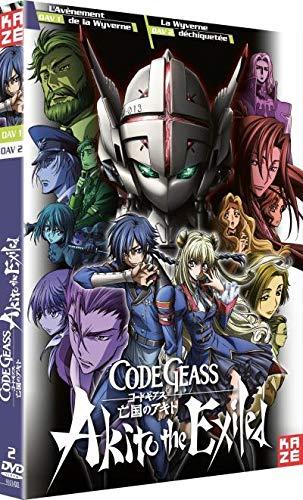 Code Geass - OAV 1 & 2 - Akito the Exiled