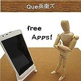 Die besten App Frees - free Apps! Bewertungen