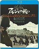 Jean Martin-La Bataille D'Alger [Edizione: Giappone] [Blu-Ray] [Import Italien]