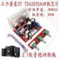 AST Works TDA2030A 2.1 Amplifier Board 18Wx2 Dual Channel 3 Sound Track Speaker Circuit