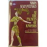At the Palaces of Knossos: A Novel by Nikos Kazantzakis (1988-05-02)