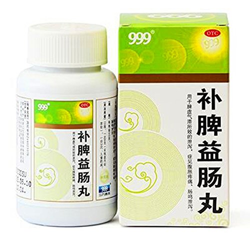 999-bu-pi-yi-chang-wan90g-for-insufficiency-of-the-spleenintestinesdiarrhea