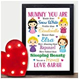 Christmas Gifts for Mum Mummy Her Disney Princess PERSONALISED Xmas Present - PERSONALISED with ANY NAME and ANY RECIPIENT - Black or White Framed A5, A4, A3 Prints or 18mm Wooden Blocks