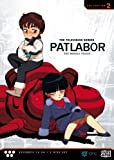 Patlabor Tv: Collection 2 (2pc) [DVD] [Region 1] [NTSC] [US Import]