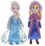 Disney Offizielle Gefrorene 26cm (10 Zoll) Elsa & Anna Plüsch Rag Dolls Set in Geschenkbox