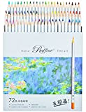 Suministros De Oficina Best Deals - Minhe 72 lápices de colores, Premium Base de aceite Art lápices de dibujo para Art Major, dibujo, niños pintura, suministros de oficina, escuela, adulto para colorear libros