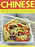 Best Ever Chinese and Asian the Definitive by Doeser, Linda (2011) Paperback