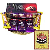 #8: Birthday gift Hamper with Card