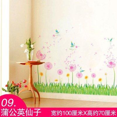 Znzbzt Schlafzimmer sind in einem Wohnheim wand Tapete selbstklebende Wandaufkleber Postern dekoriert,09 Löwenzahn Blossom Fairy, König