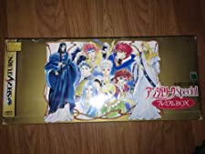 Angelique Special [Premium Box] SEGA SATURN [Import Japan]