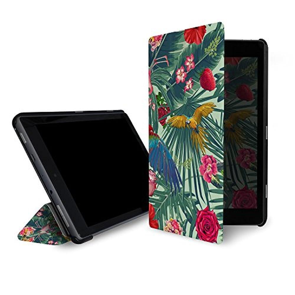 caseable leichte Hülle für Fire 7-Tablet (7. Generation – 2017 Modell), Tropic Fun (mit Standfunktion und Auto Schlaf/Wach Funktion)