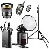 Walimex Pro Light Shooter 360 Porträt Set (85 mm/1:1,4 Portraitobjektiv, Funkauslöser, Lampenstativ) für Nikon