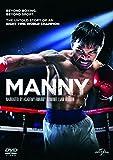 Manny [DVD]