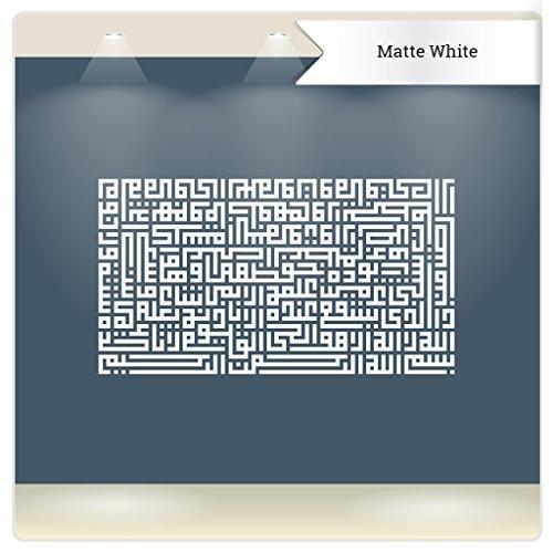 Ayat Kursi Landschaft Write up 2 pages Weiß Islamischen Wandaufkleber Innendekoration Kalligraphie...