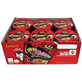 Samyang Fire Chicken (Buldak) 2X Spicy, 70g x 2cups