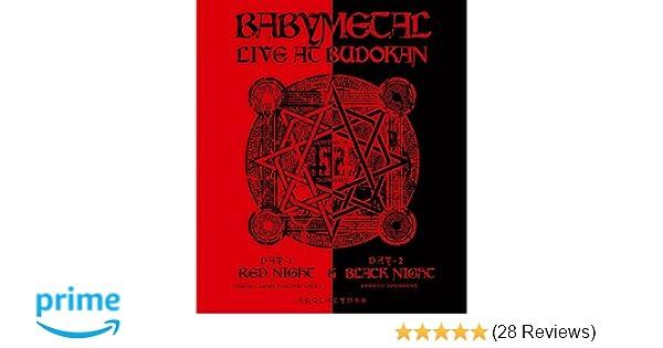LIVE AT BUDOKAN: Red Night & Black Night Apocalypse Blu-ray
