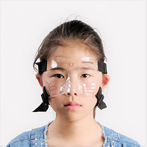 QianCheng Nose Guard Face Shield, Maschera Protettivo L5con Imbottitura di Piccole Dimensioni per Bambini e Adolescenti, qc-l5-s