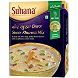 Sheer Khurma Mix 150gm (Pack Of 6)