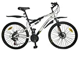 Cosmic Revolt 21 Speed MTB Bicycle, Kid's 26-inch (White/Green)