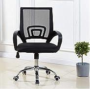 Home Office Gaming Computer Laptop Swivel Lift High Mesh Chair Ergonomic 360 Degree, Black By Galaxy Design, G