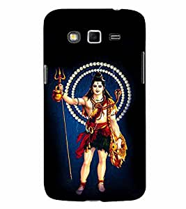 Sarvashiva 3D Hard Polycarbonate Designer Back Case Cover for Samsung Galaxy Grand Neo :: Samsung Galaxy Grand Neo i9060