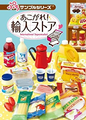 Miniaturas Re-ment Petit International Supermarket sorpresa de Re-Ment
