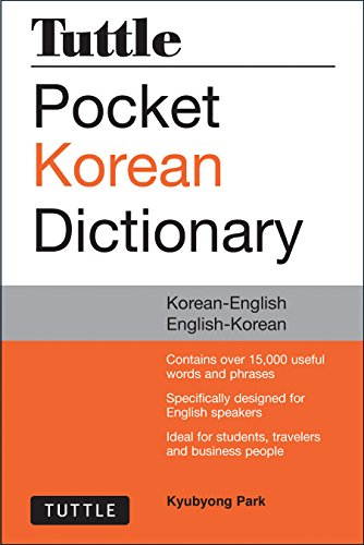 Tuttle Pocket Korean Dictionary: Korean-English English-Korean por Kyubyong Park