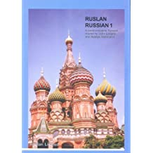 Ruslan Russian 1: A Communicative Russian Course with MP3 audio download (5th Ediiton)