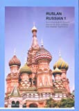 : Ruslan Russian 1: A Communicative Russian Course with MP3 audio download (5th Ediiton)