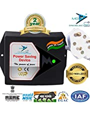 MD Proelectra (MDP07) - Power Saver (2KW) - New Updated Electricity Saving Device (Electricity Saver) for Residential and Commercial - Made in India